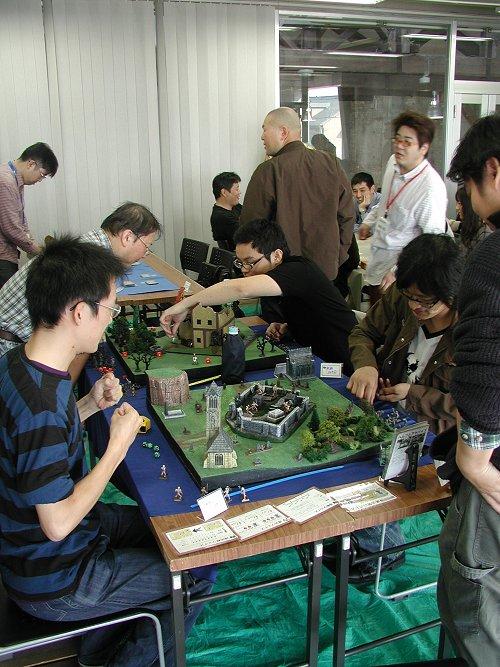 Demo Event