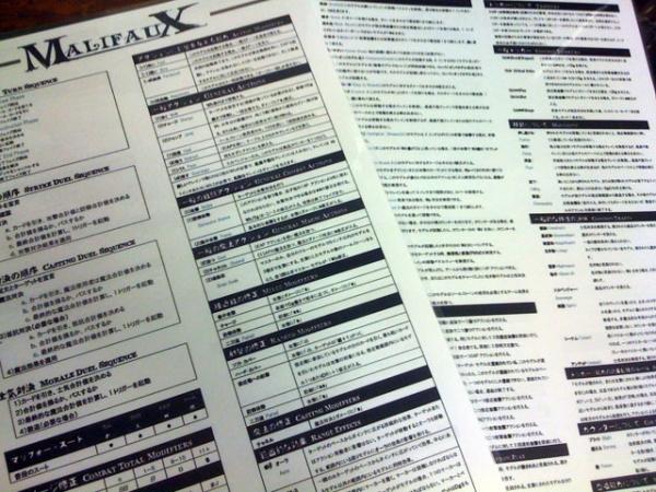 Malifaux Reference Sheet
